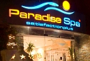 COOEE Paradise Spa Center